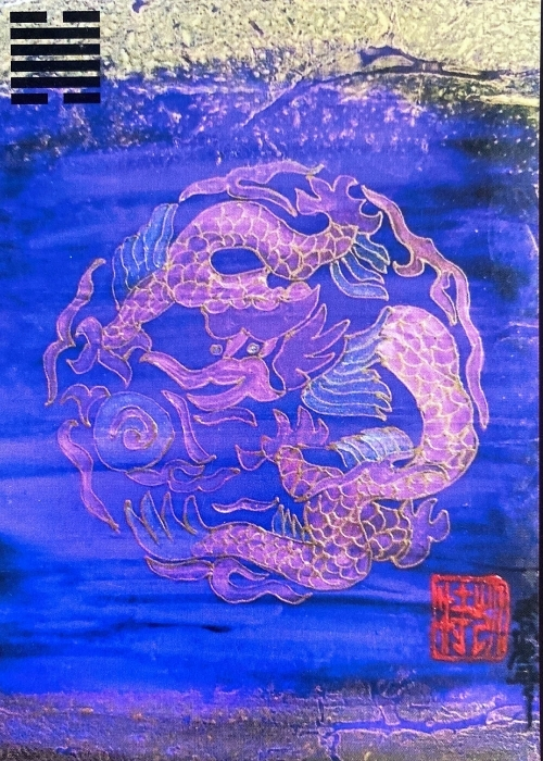 I Ching - 28 preponderance of the great